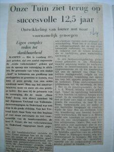 1964_12-5jaar_klein